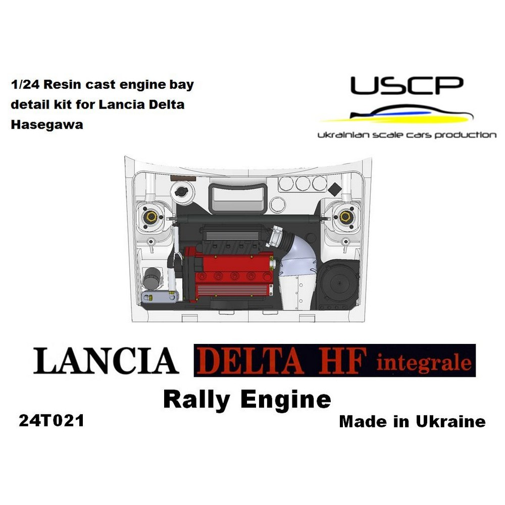 Lancia Delta integrale HF Rally Engine set - 24T021